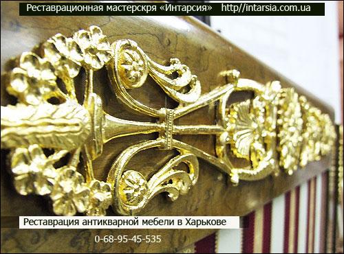 Реставрация антикварной мебелив Харькове