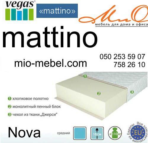 Ортопедический беспружинный матрас Mattino Nova маттино нова на mio-mebel.com