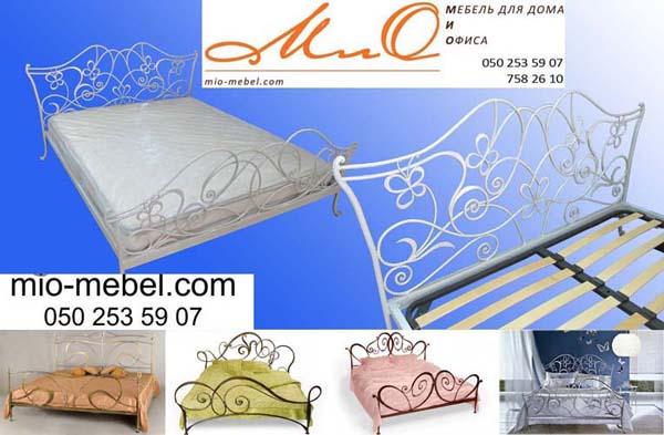 Кровати кованые. Кованые кровати mio-mebel.com
