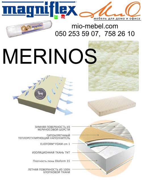 Ортопедический матрас Magniflex Merinos Магнифлекс Меринос на mio-mebel.com