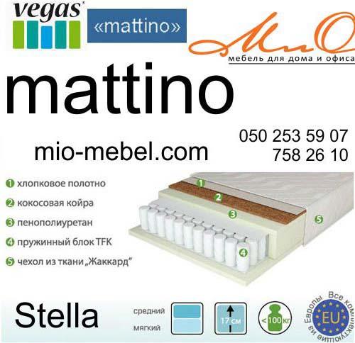 Ортопедический матрас Mattino Stella маттино Стелла на mio-mebel.com