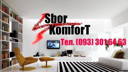 СборКомфорт - профессиональная сборка мебели в Харькове. Самые доступные цена!