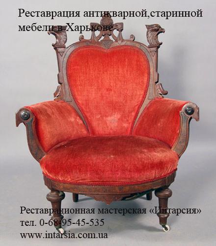 Реставрация антикварной,старинной мебели в Харькове