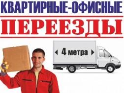 Такелажники - грузчики услуги Харьков